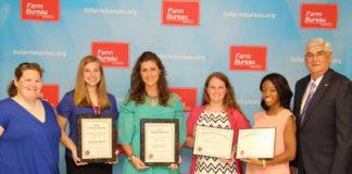 tn farm bureau scholarship2